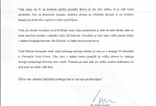pismo-c5beupana